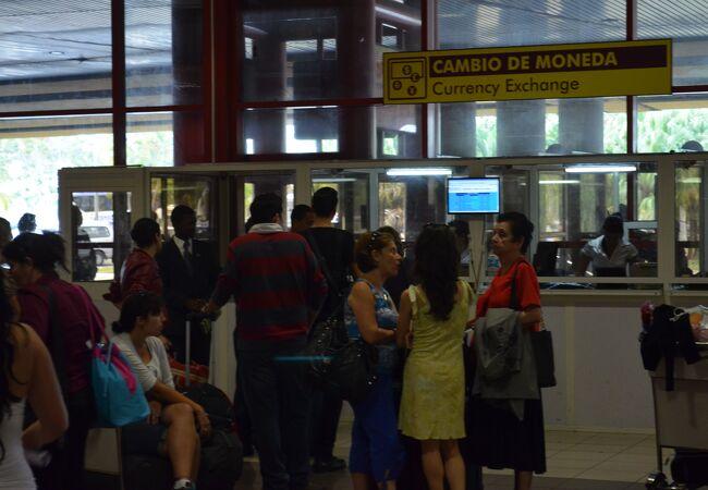 ハバナの空港