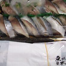 寿司 魚がし日本一 エキュート品川サウス店