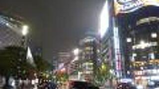 西銀座通り (外堀通り)