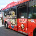 【米沢市内路線】観光客にはとっつきにくい循環バス