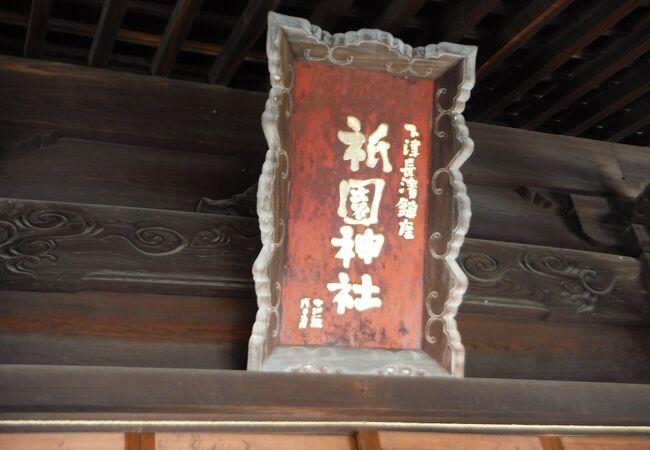 下津井祇園神社