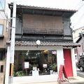ザミツイ京都近くのマッサージクリームが人気のオリジナル化粧品店