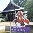 妙興寺(岡山県瀬戸内市)