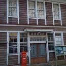 旧肘折温泉郵便局