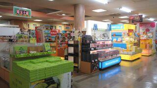 三芳パーキングエリア 下り ショッピングコーナー