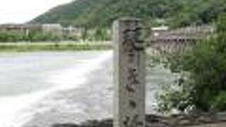 琴きき橋跡碑