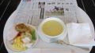 カンタスビジネスラウンジ 成田
