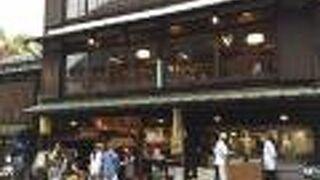 川豊 本店