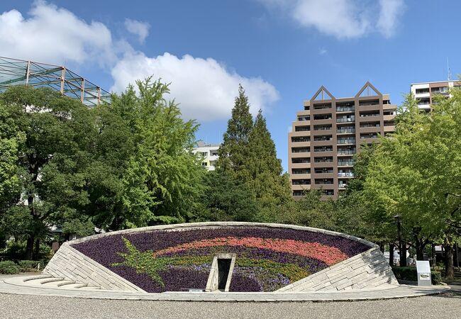 東京空襲犠牲者を追悼し平和を祈念する碑