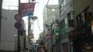 三軒茶屋栄通り商店街