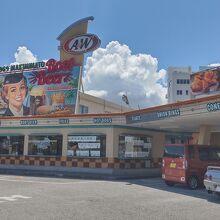 A&W 牧港店