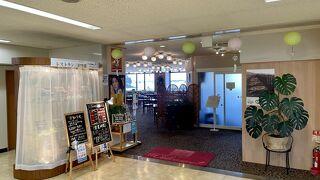 レストラン三沢空港
