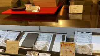 茶の環 日本橋三越店