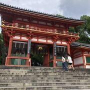 祇園に来たら必ずここです。八坂神社