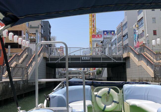 大阪水上バス アクアライナー