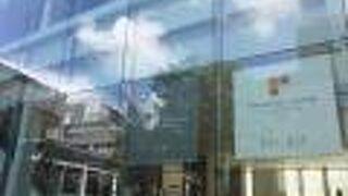 パナソニック汐留美術館