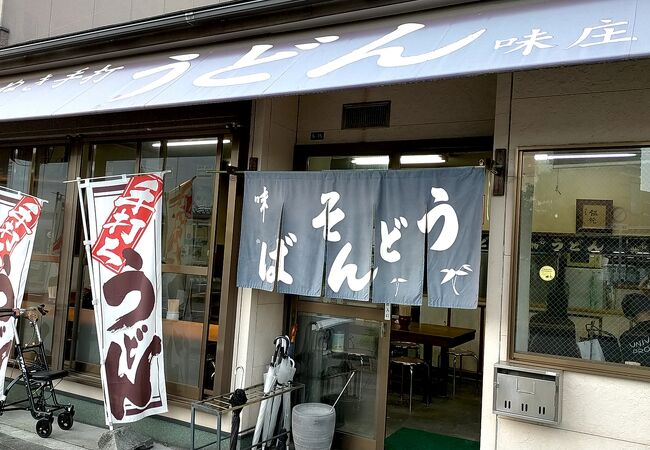 JR高松駅 高速バスターミナル前