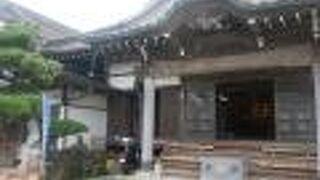 満福寺(神奈川県鎌倉市)