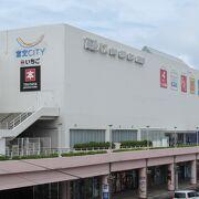 南宮崎駅の近くの大きなショッピングモール