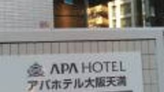 アパホテル<大阪天満>