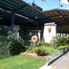 シルケジ駅