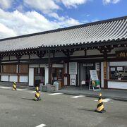 大学生・高校生の弓道大会会場にもなっている場合もある。