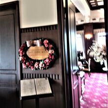 蒲郡クラシックホテルの主食堂