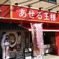 京成大久保駅そば、味も香りも上品な食パンが揃う人気のパン屋さん