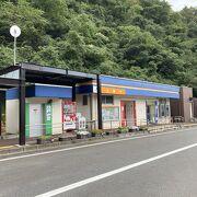 福井県に入ってすぐにあります