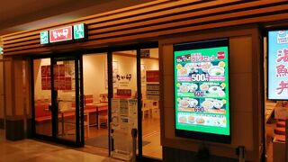 なか卯 関西国際空港店