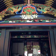 竹生島に有るお寺