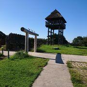 佐賀の平野にある吉野ヶ里遺跡