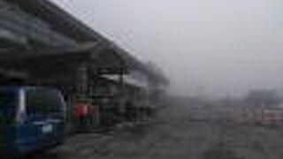 車山高原ビジターセンター