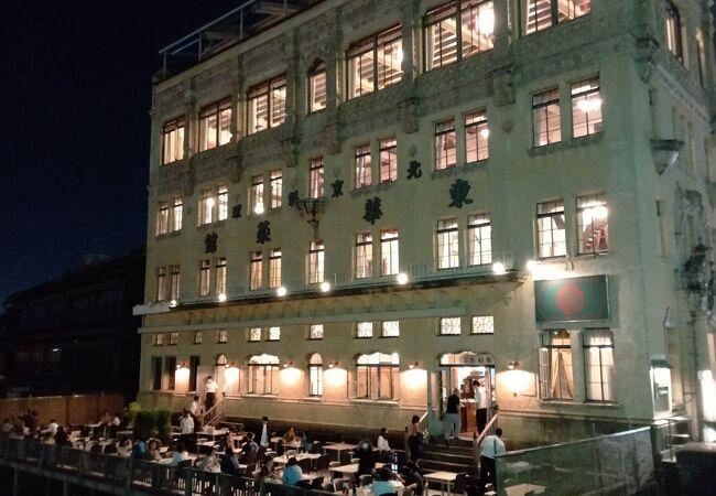 東華菜館 本店