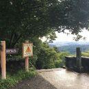 高尾山自然研究路