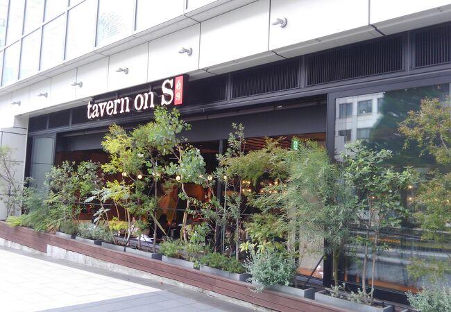 tavern on S <es>