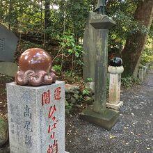 高尾山 ひっぱり蛸