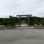 第122代天皇陵