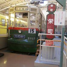 名古屋市市電 地下鉄保存館「レトロでんしゃ館」