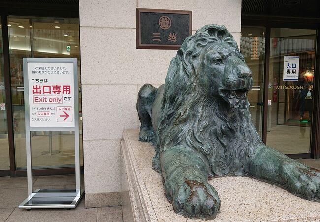 名古屋三越 (栄店)