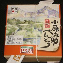 会津若松駅でも駅弁を販売していました。