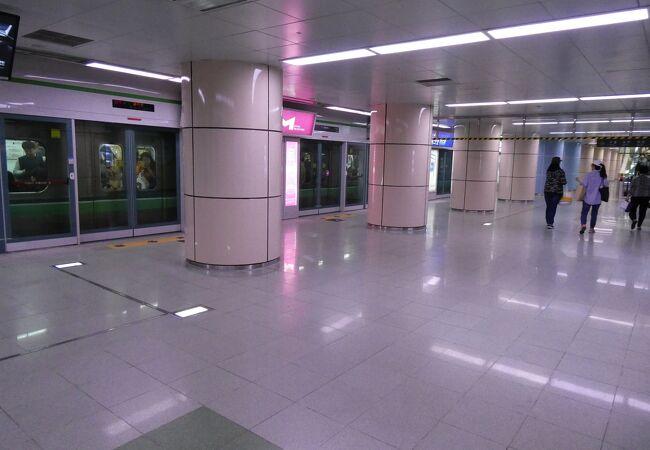 センタムシティ駅
