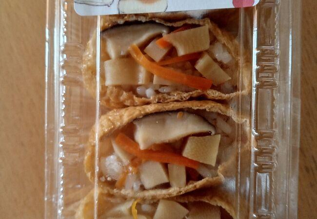 大多喜ブランド使用の「たけのこいなり寿司」