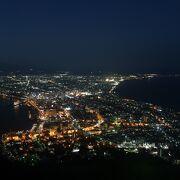 夜景が素晴らしい!!