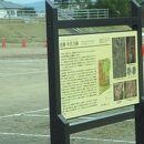国指定史跡 中宮寺跡