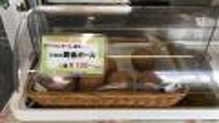 琉球銘菓三矢本舗 (道の駅許田店)