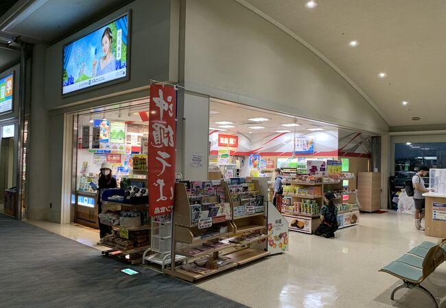 ブルースカイ 那覇空港  22番ゲートショップ