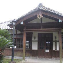 法の館 (旧三角裁判所)