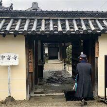 日本最古の尼寺