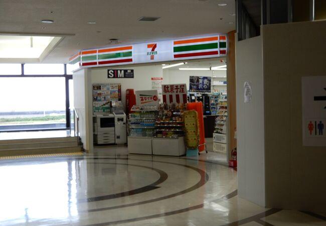 セブンイレブン (成田空港第2ターミナル店)